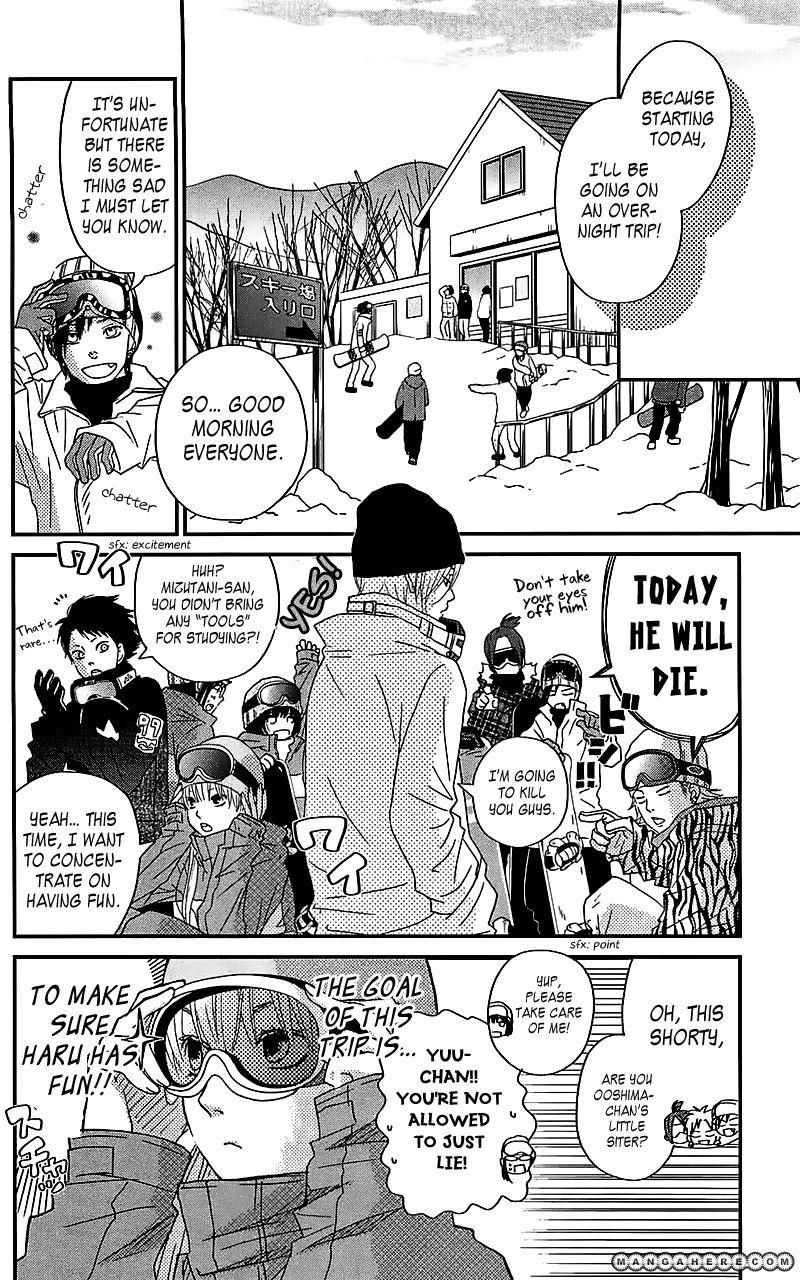 Tonari no Kaibutsu-kun 20 Page 4