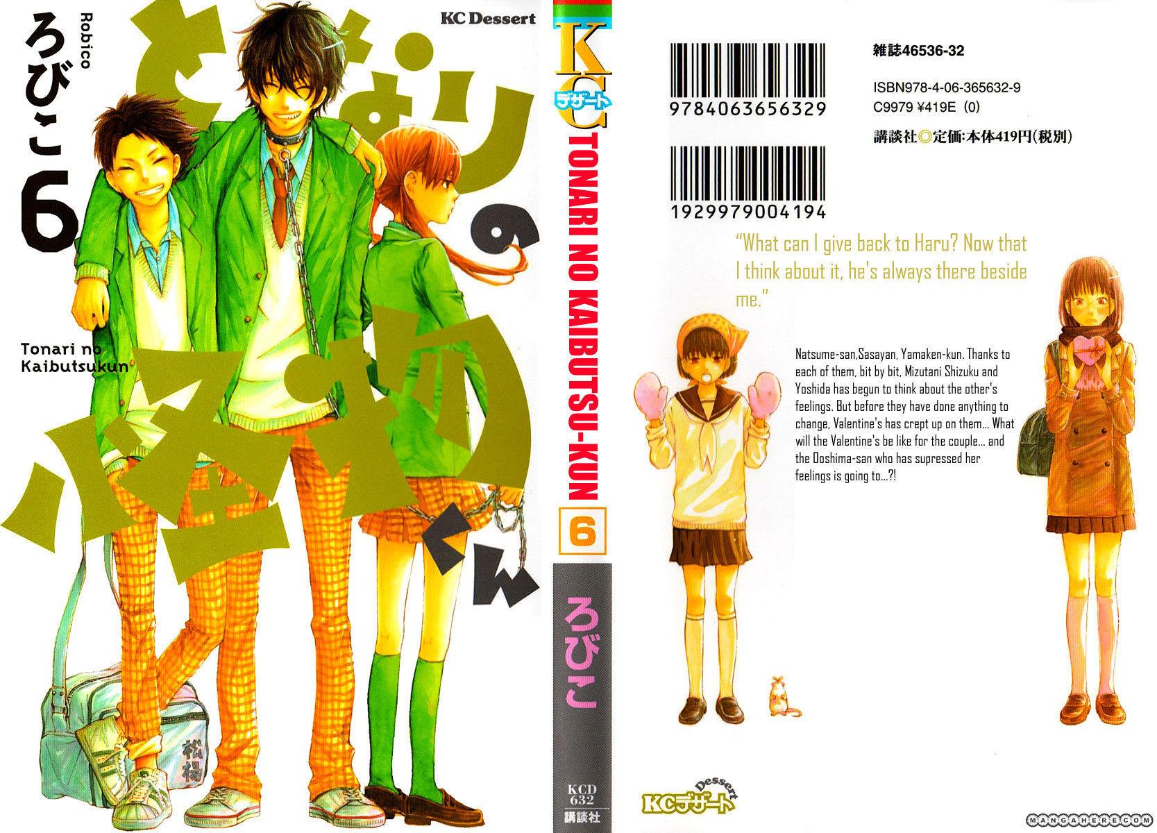 Tonari no Kaibutsu-kun 21 Page 1