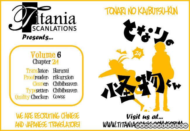 Tonari no Kaibutsu-kun 24 Page 1