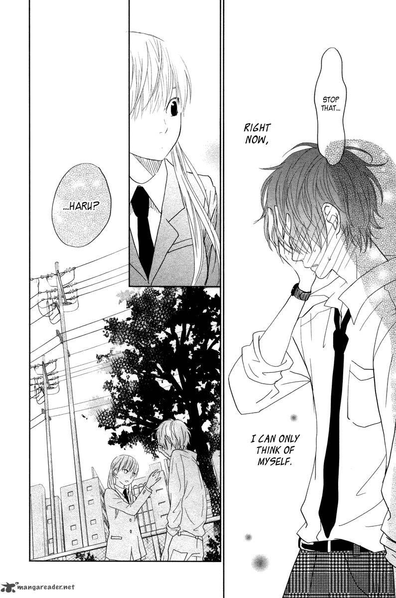 Tonari no Kaibutsu-kun 29 Page 37