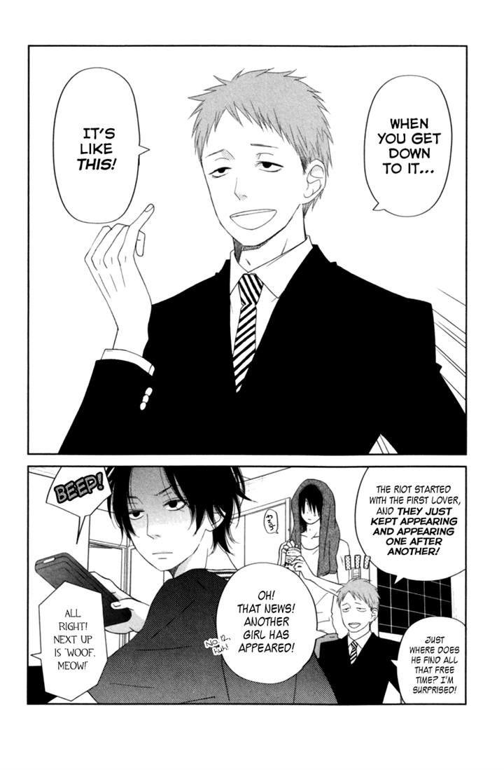 Tonari no Kaibutsu-kun 36 Page 1