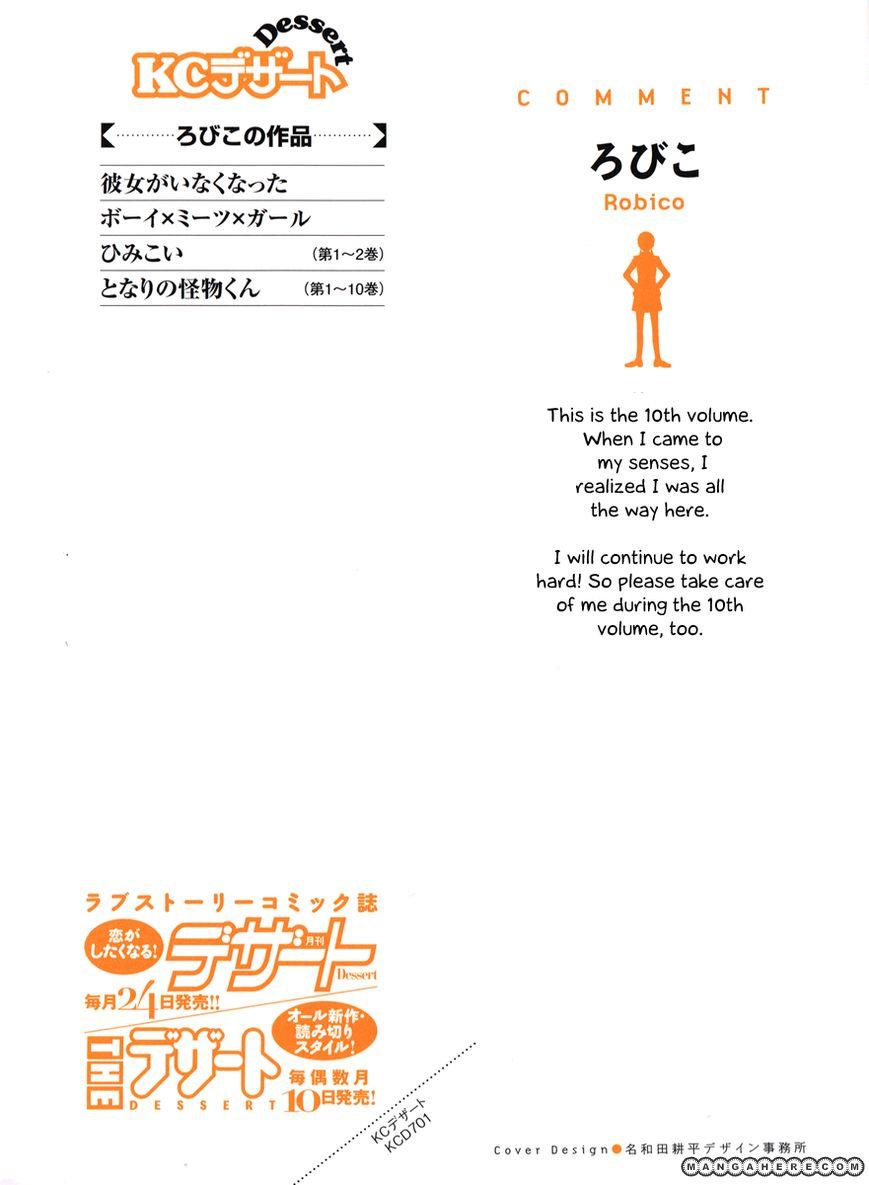 Tonari no Kaibutsu-kun 37 Page 3