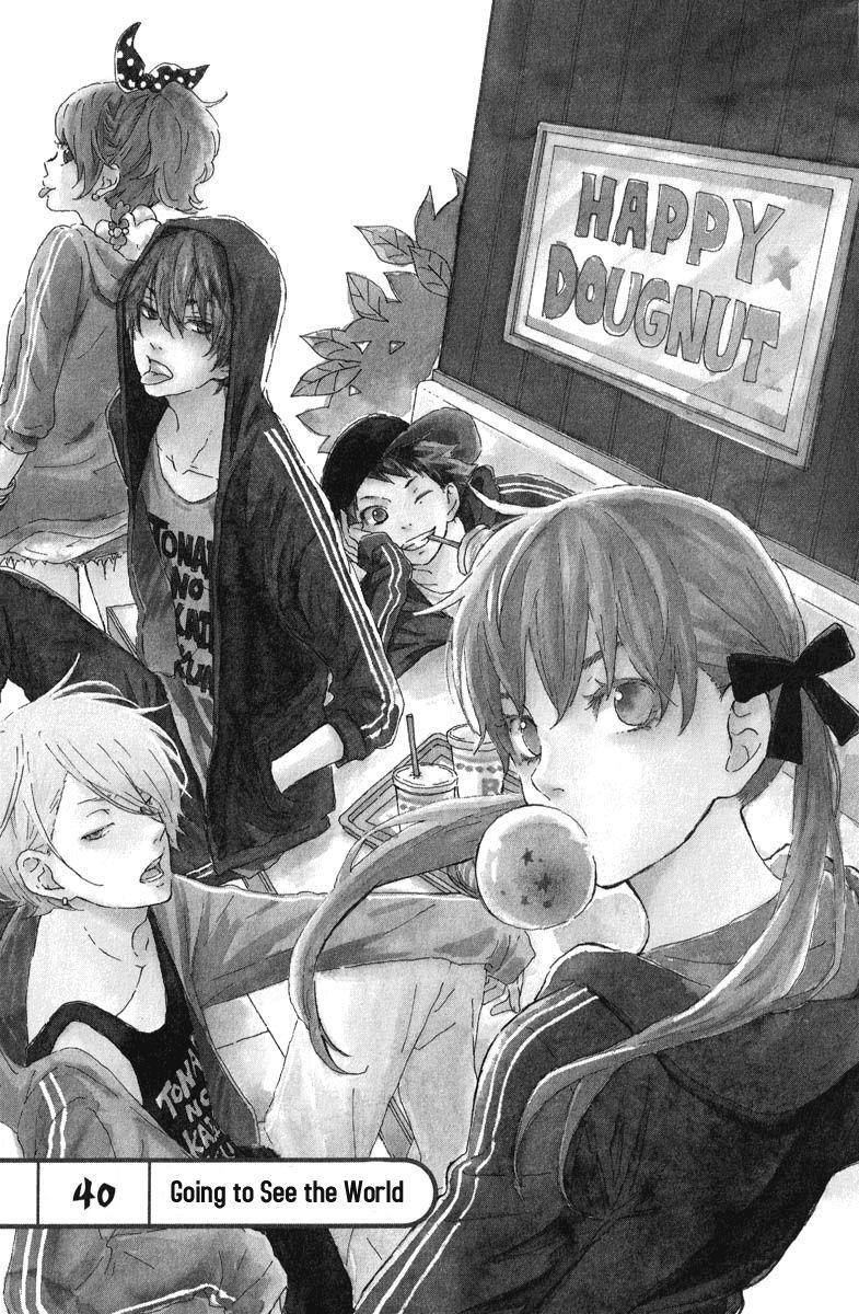 Tonari no Kaibutsu-kun 40 Page 2