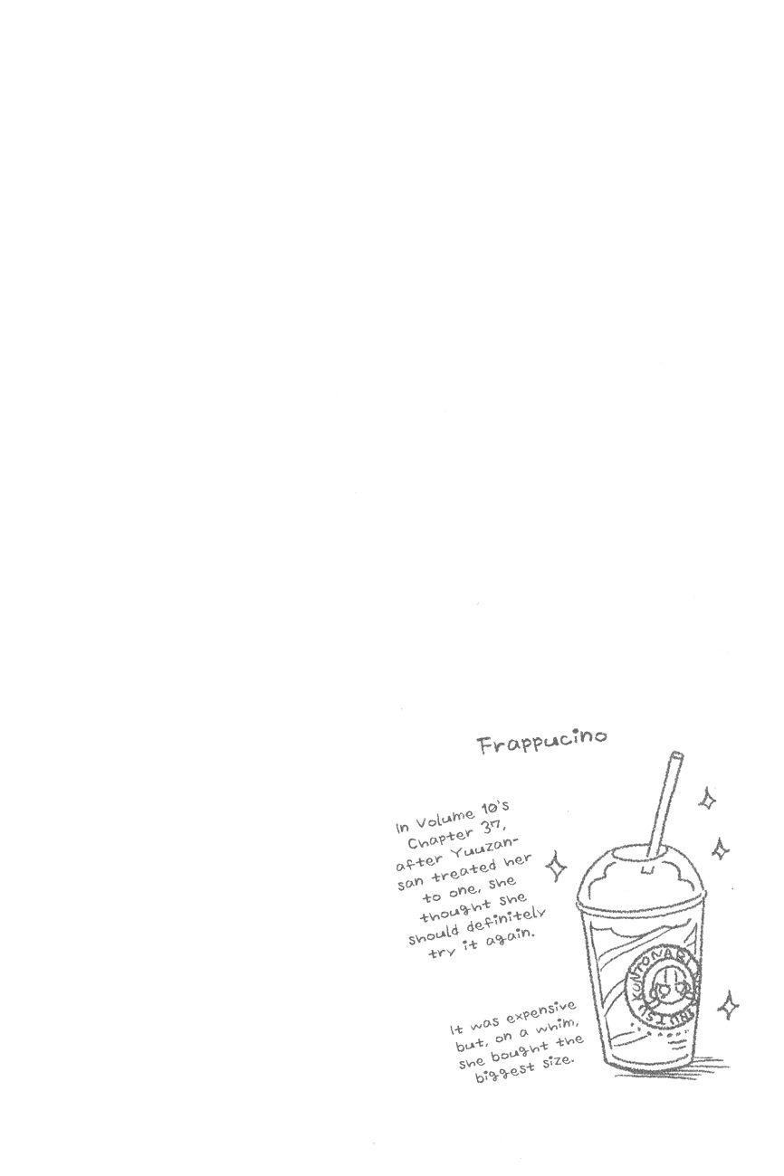Tonari no Kaibutsu-kun 44 Page 2