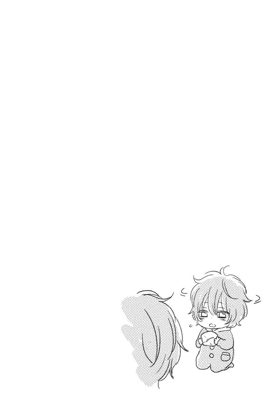 Tonari no Kaibutsu-kun 47 Page 1