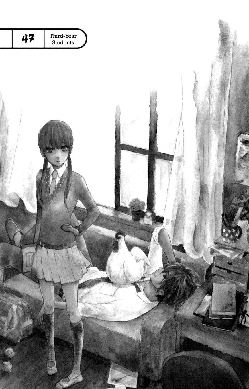 Tonari no Kaibutsu-kun 47 Page 2