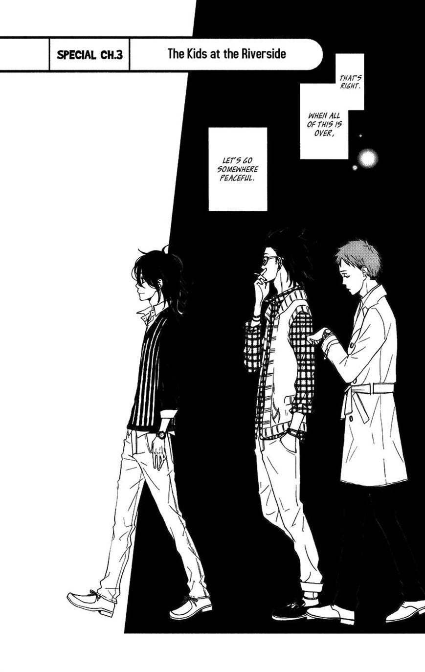 Tonari no Kaibutsu-kun 51 Page 2