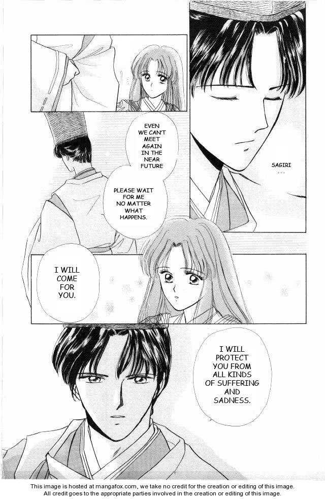 Kirakira Kaoru 3.1 Page 2