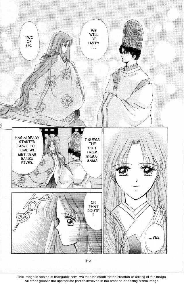 Kirakira Kaoru 3.1 Page 3