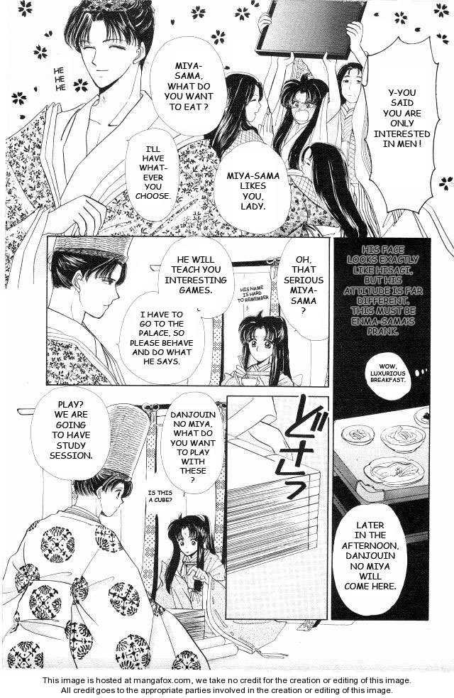 Kirakira Kaoru 3.3 Page 2