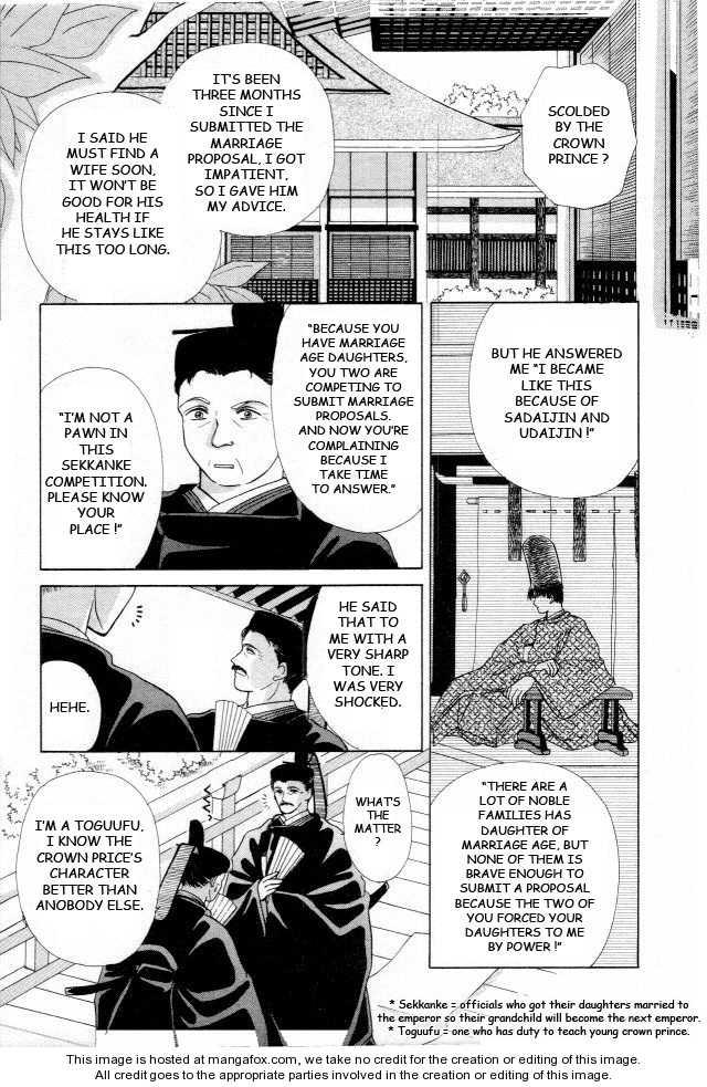 Kirakira Kaoru 3.4 Page 3