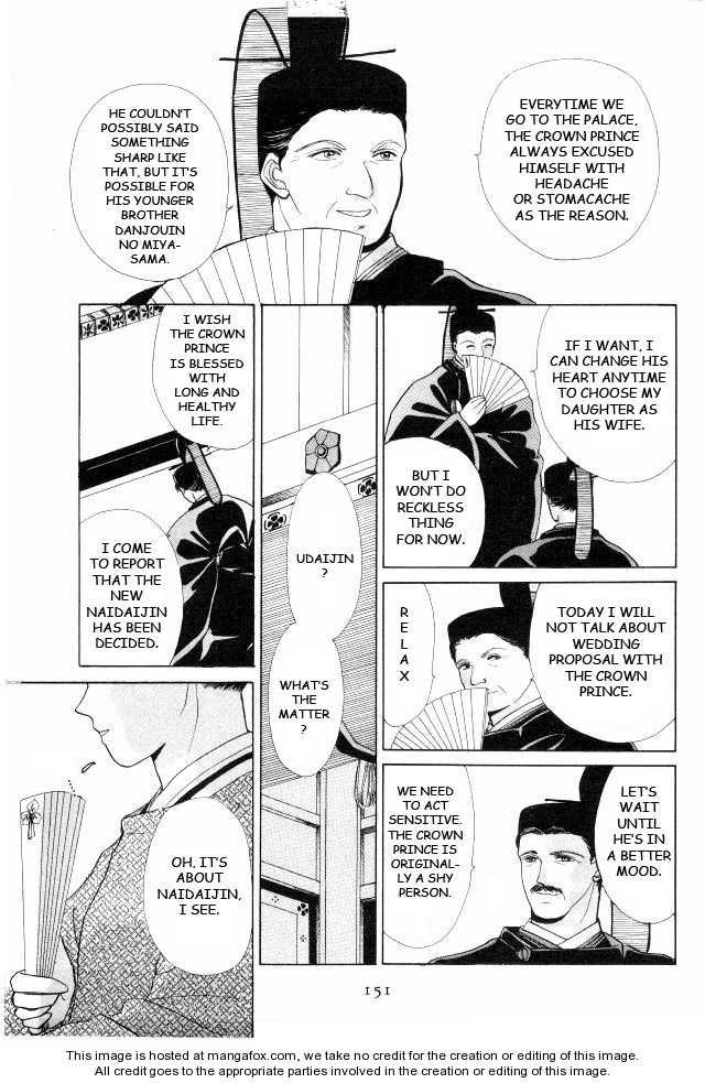 Kirakira Kaoru 3.4 Page 4