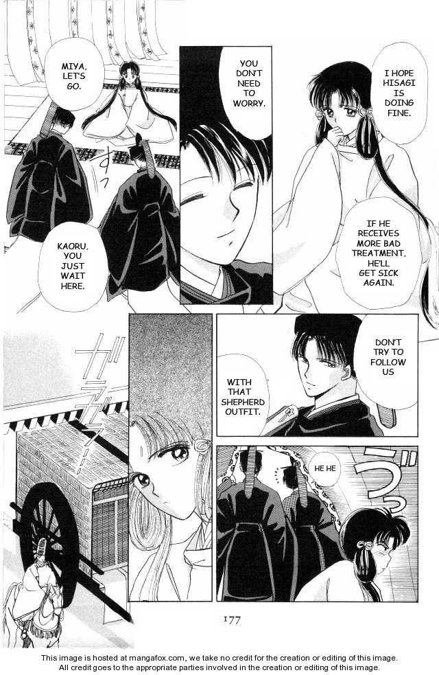 Kirakira Kaoru 3.5 Page 1