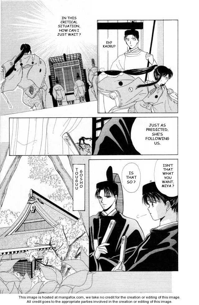 Kirakira Kaoru 3.5 Page 2