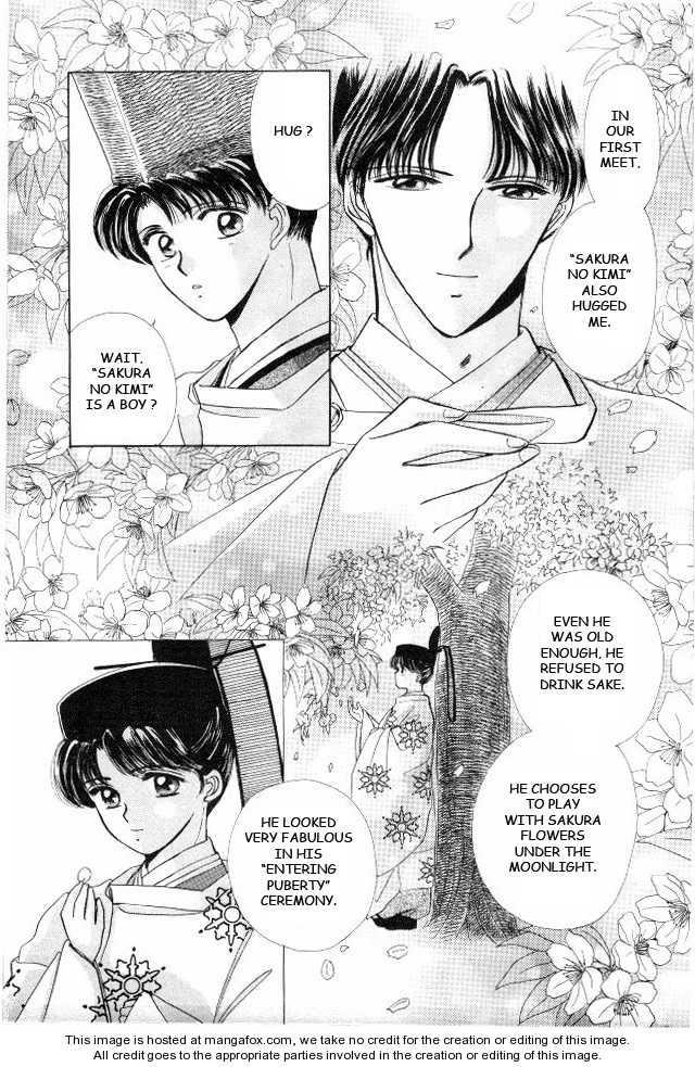 Kirakira Kaoru 3.6 Page 2