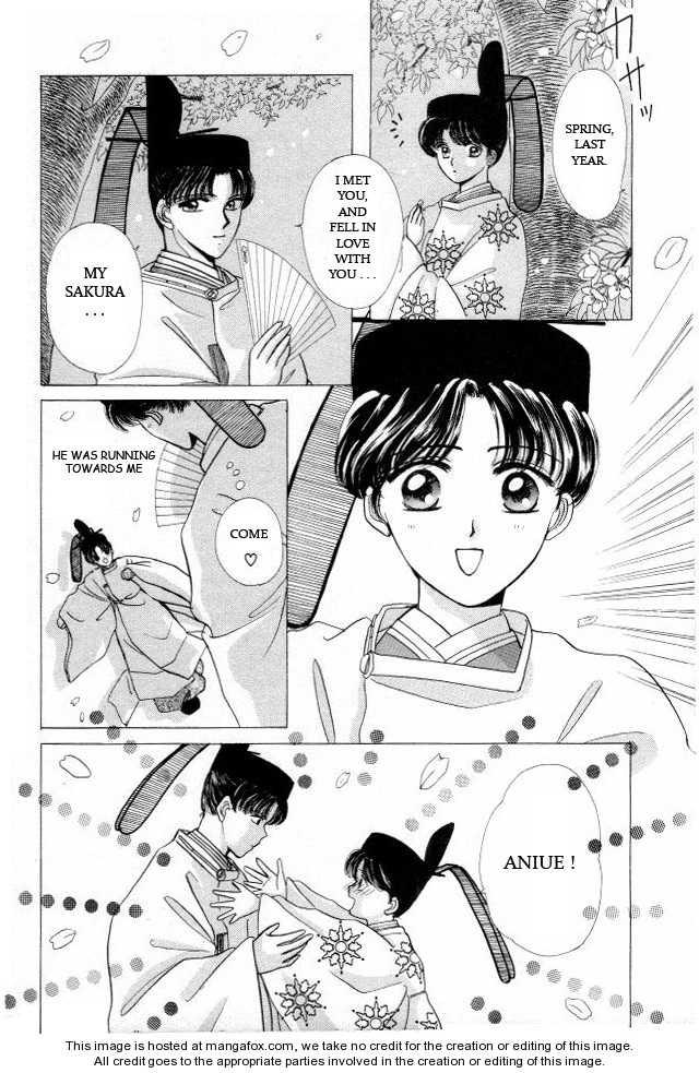 Kirakira Kaoru 3.6 Page 3