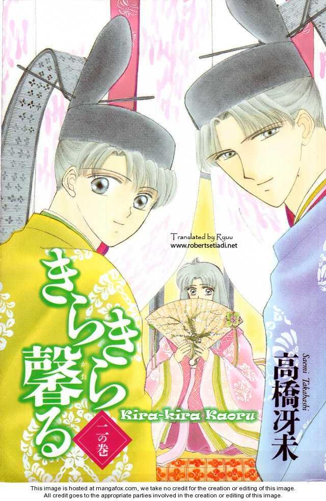Kirakira Kaoru 4.1 Page 1