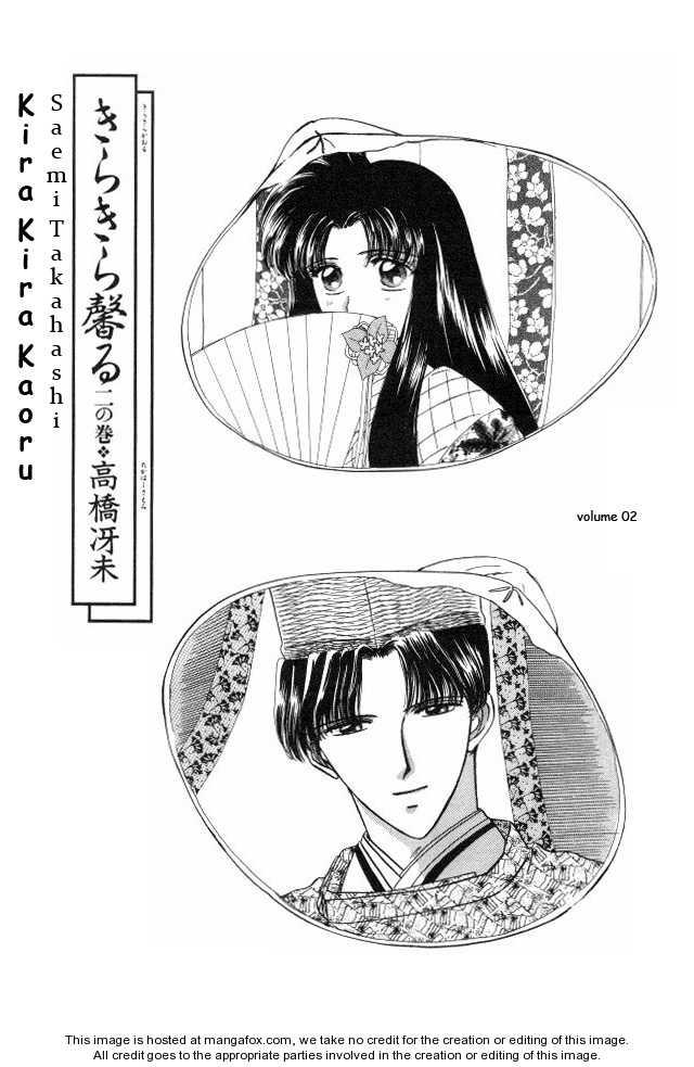 Kirakira Kaoru 4.1 Page 3
