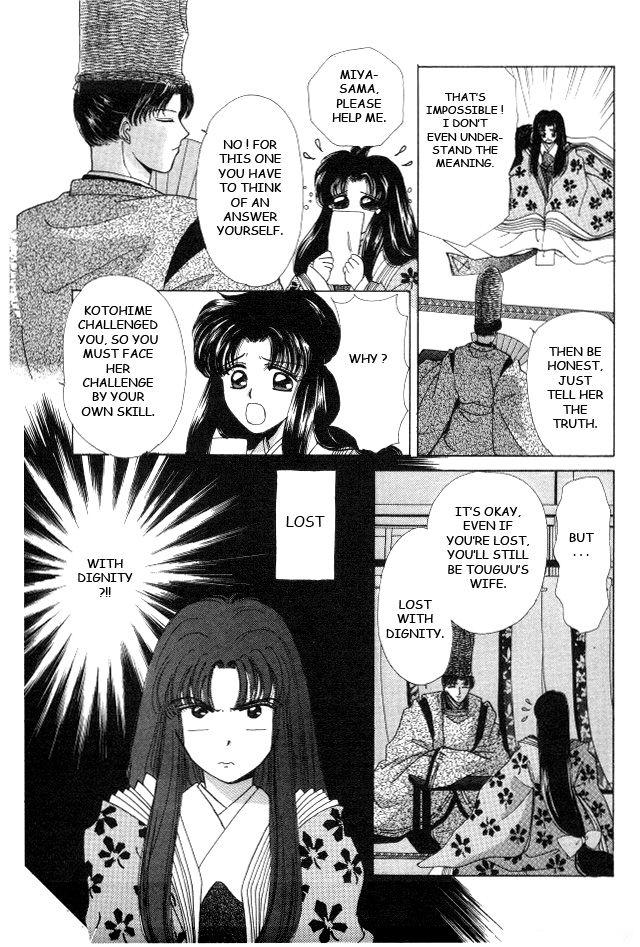 Kirakira Kaoru 4.4 Page 2
