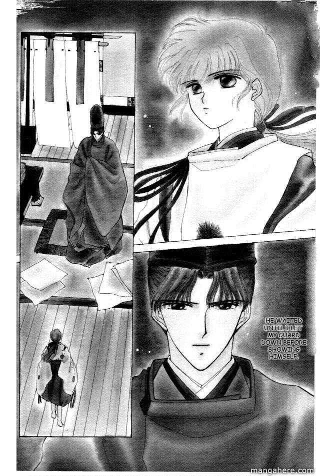 Kirakira Kaoru 4.5 Page 1