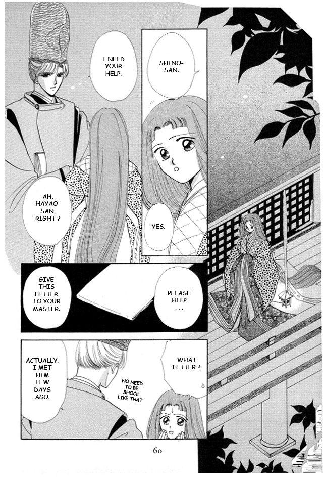 Kirakira Kaoru 4.9 Page 1