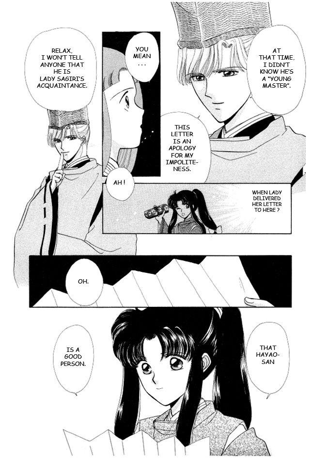 Kirakira Kaoru 4.9 Page 2