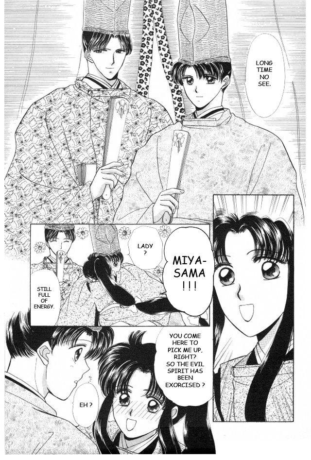 Kirakira Kaoru 5.1 Page 2