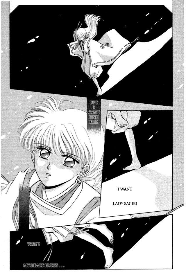 Kirakira Kaoru 5.2 Page 1