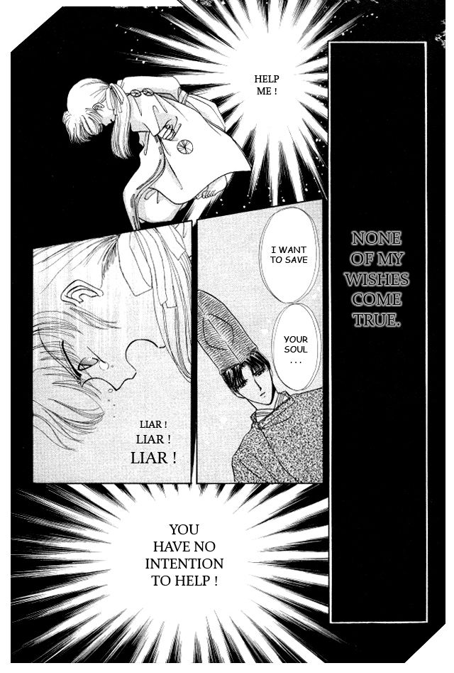 Kirakira Kaoru 5.2 Page 2