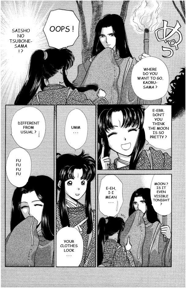 Kirakira Kaoru 5.2 Page 5