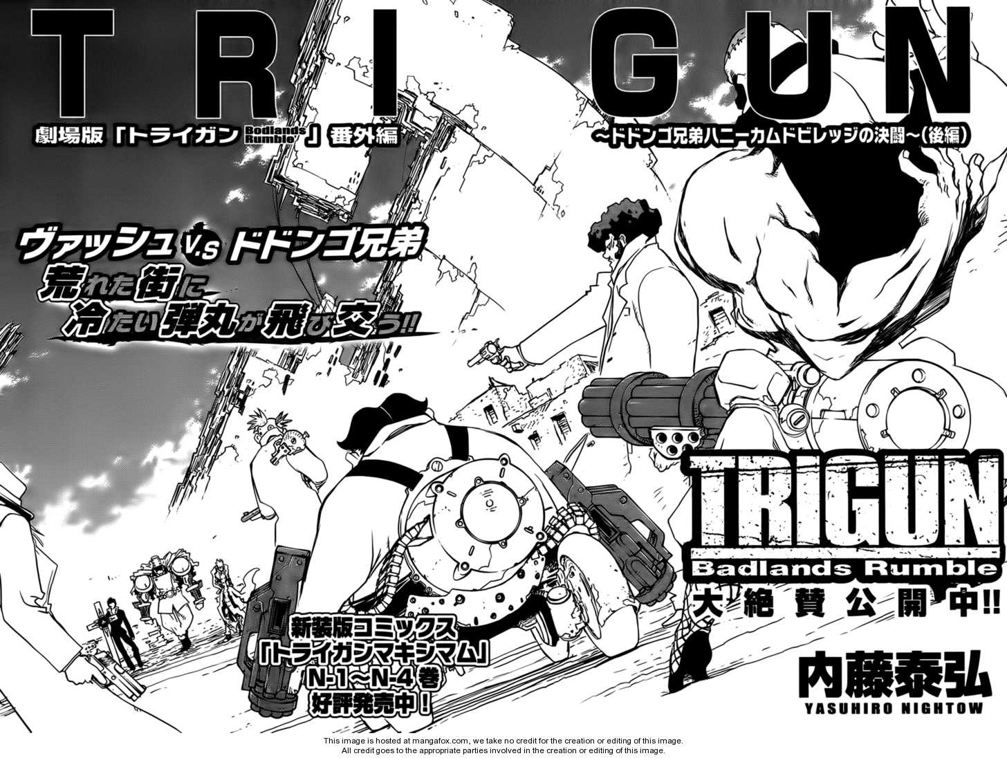 Trigun Badlands Rumble 2 Page 2