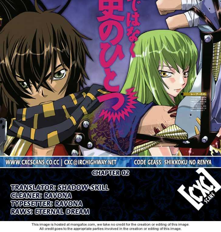 Code Geass: Shikkoku no Renya 2 Page 1