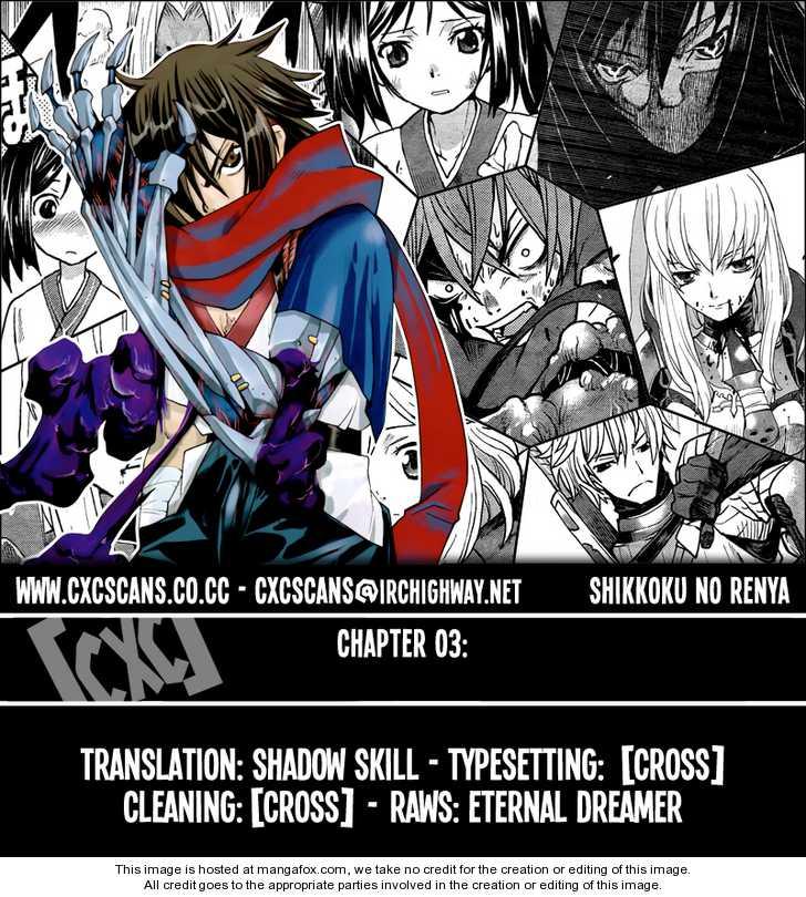 Code Geass: Shikkoku no Renya 3 Page 1