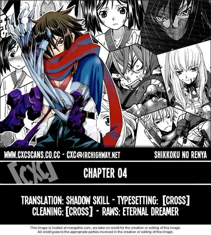 Code Geass: Shikkoku no Renya 4 Page 1