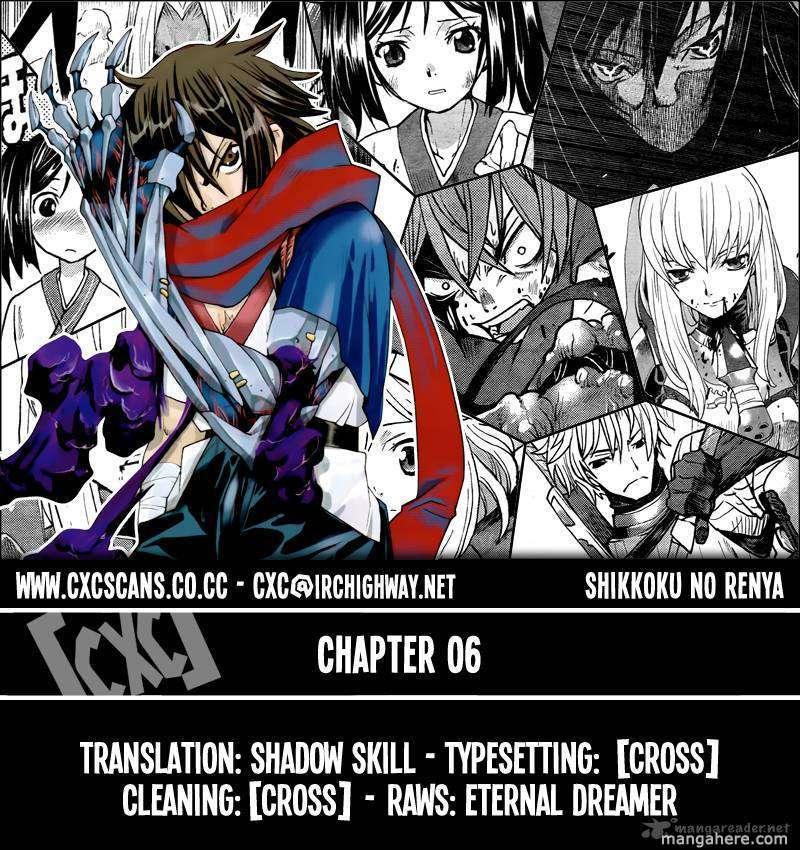 Code Geass: Shikkoku no Renya 6 Page 1