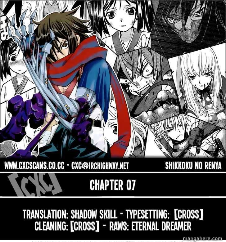 Code Geass: Shikkoku no Renya 7 Page 1