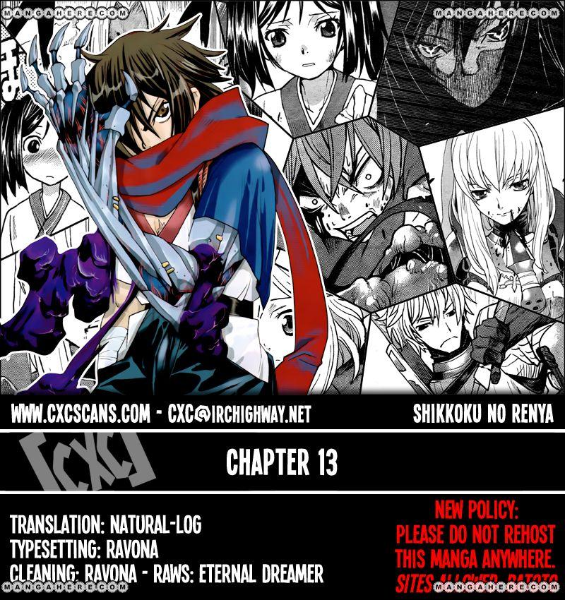Code Geass: Shikkoku no Renya 13 Page 1