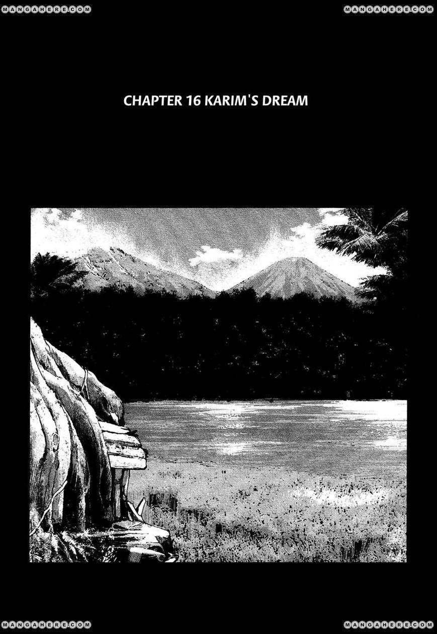 Code Geass: Shikkoku no Renya 16 Page 1