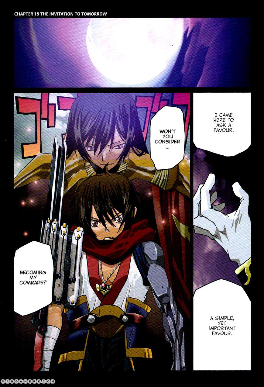 Code Geass: Shikkoku no Renya 18 Page 3