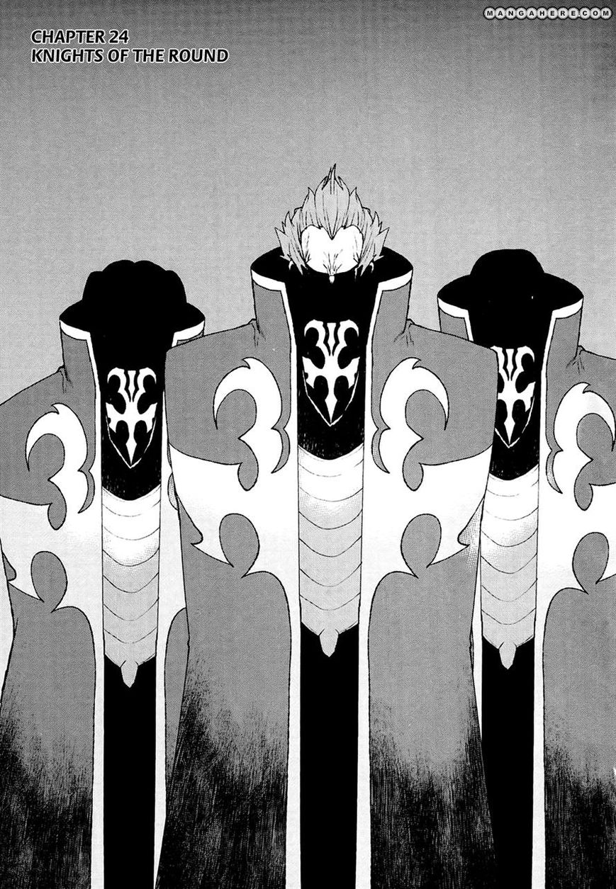 Code Geass: Shikkoku no Renya 24 Page 1