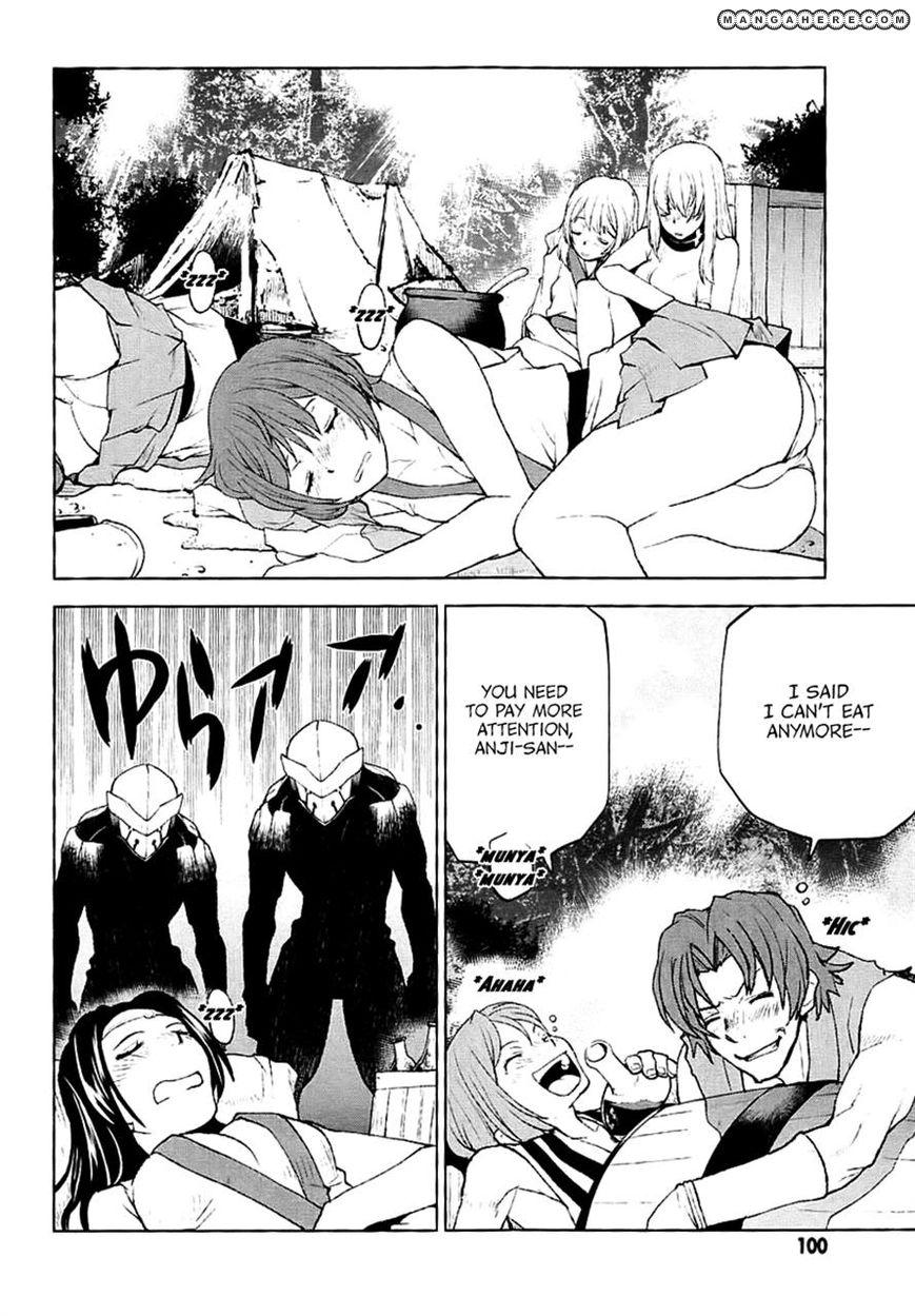 Code Geass: Shikkoku no Renya 26 Page 2
