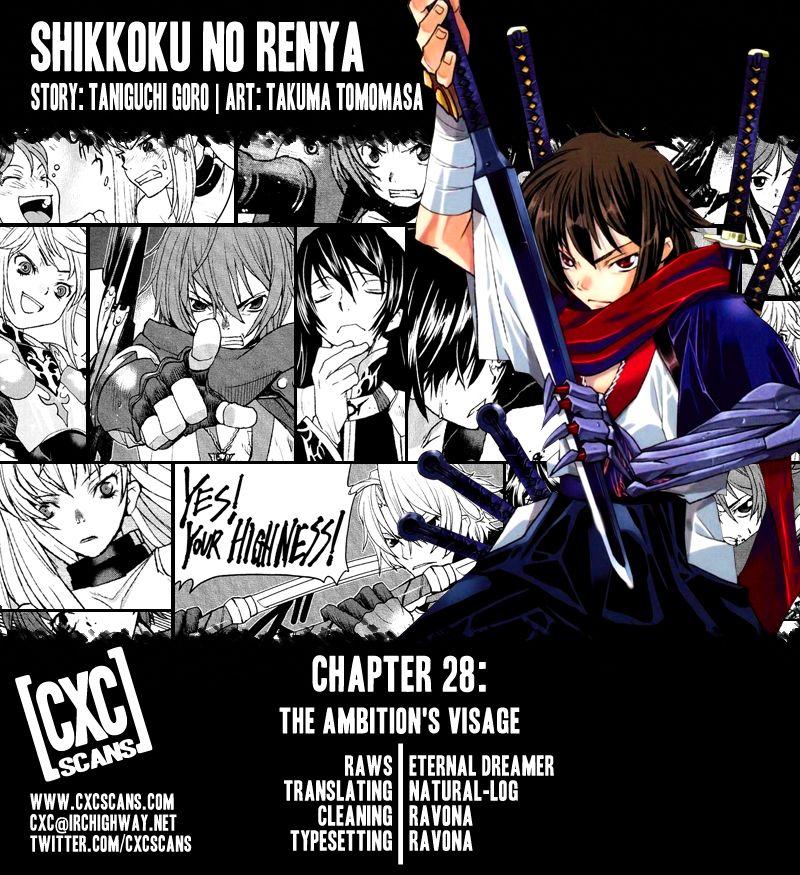 Code Geass: Shikkoku no Renya 28 Page 1