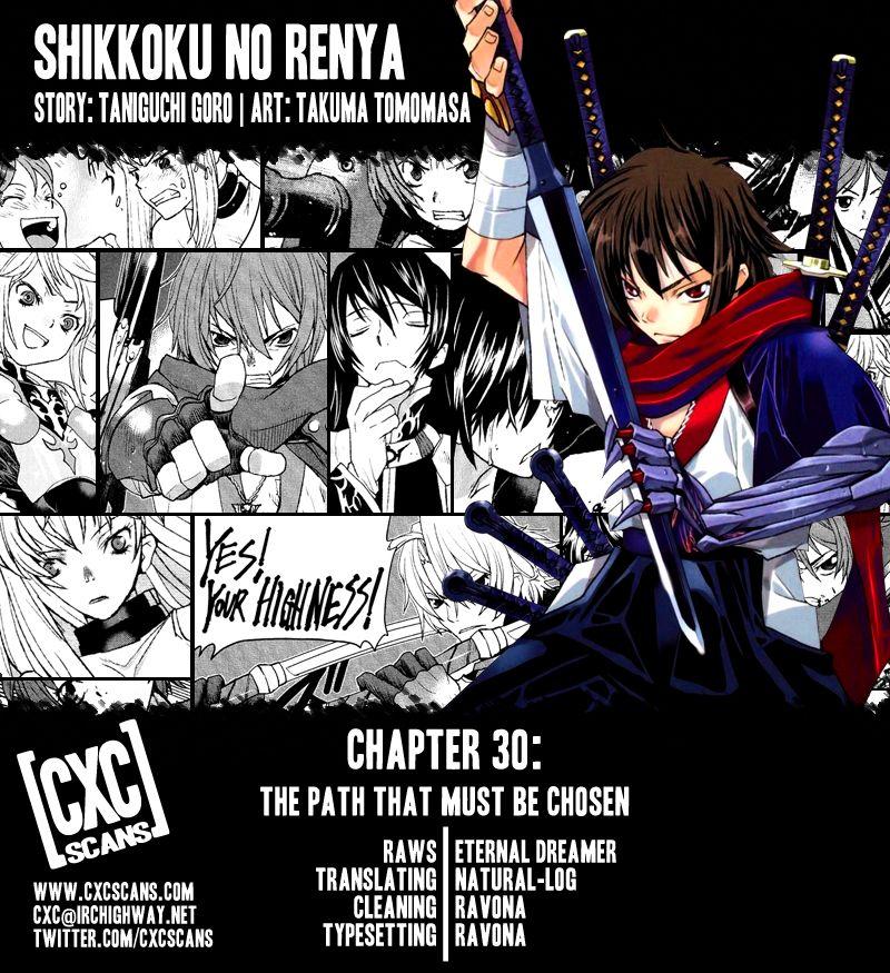 Code Geass: Shikkoku no Renya 30 Page 1