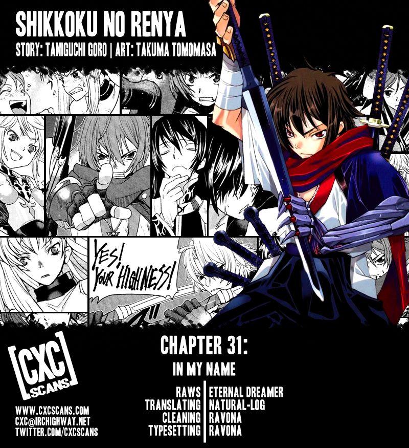 Code Geass: Shikkoku no Renya 31 Page 1