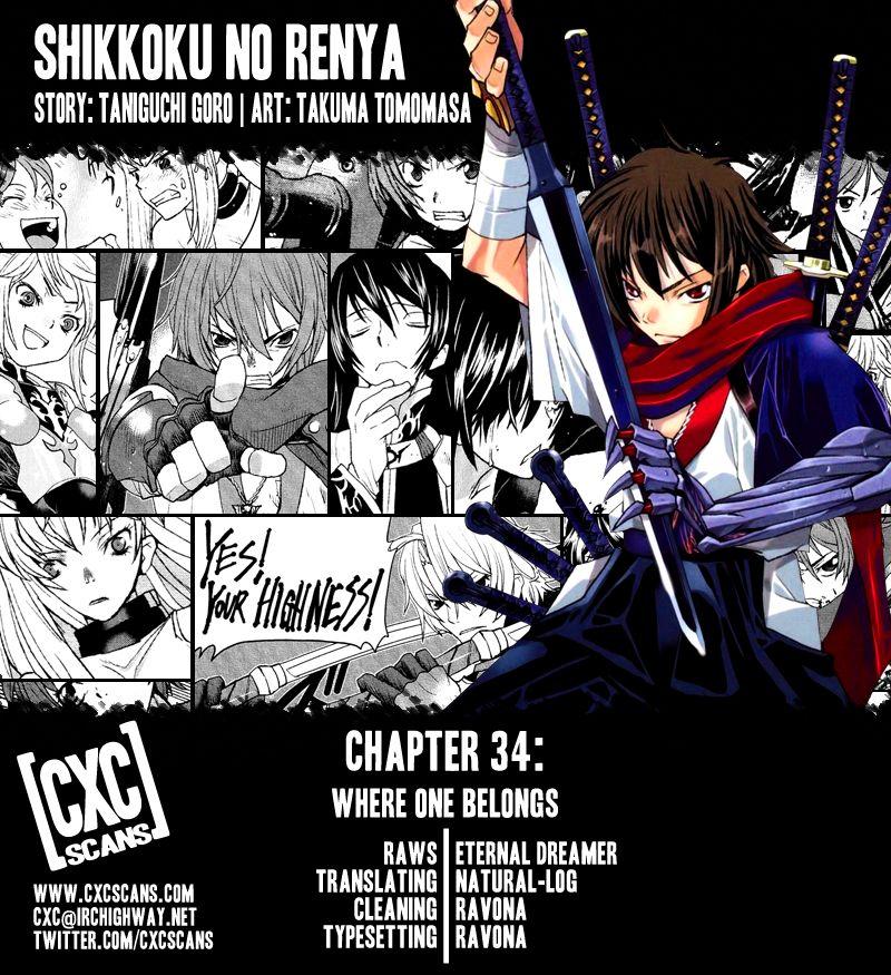 Code Geass: Shikkoku no Renya 34 Page 1