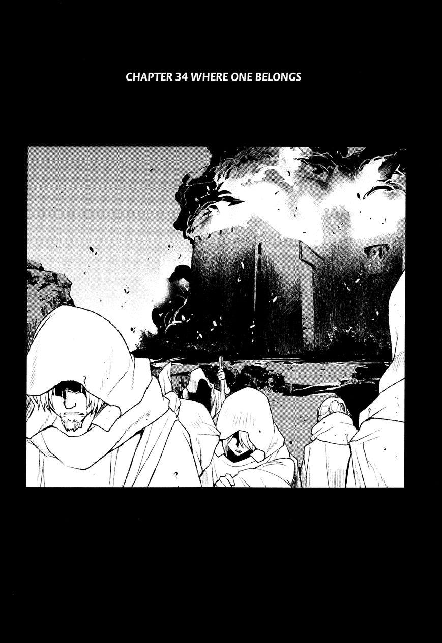 Code Geass: Shikkoku no Renya 34 Page 2