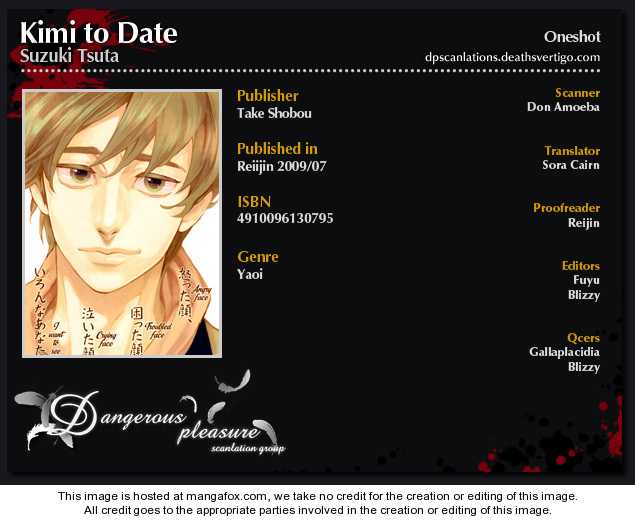 Kimi to Date 0 Page 2