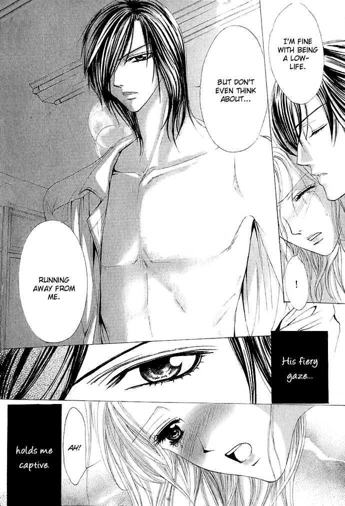 Netsu-ai Shisen 1 Page 3