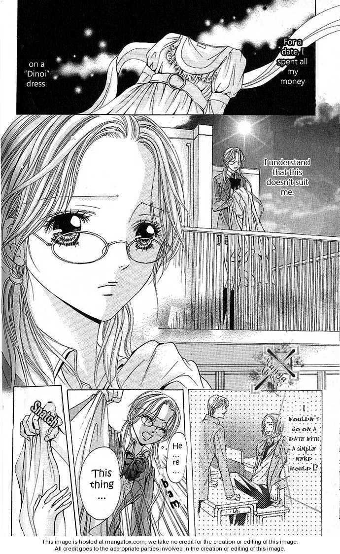 Netsu-ai Shisen 2 Page 4