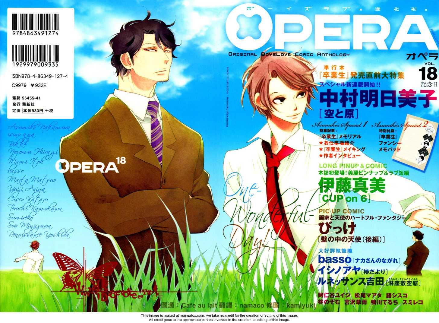 Sora to Hara 1 Page 2